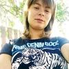 Наталья, 23, г.Бердичев