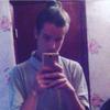 помічник санти, 17, г.Гайсин