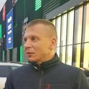Aleksei 47 Таллин