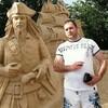 Вадим, 31, г.Нижний Новгород
