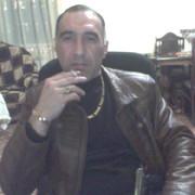 Арменак 50 Абаза