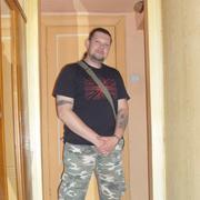Khold 46 Санкт-Петербург