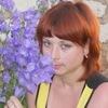 Елена, 29, г.Северное