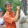 Андрей, 32, г.Пермь