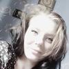 Карина, 21, г.Киев