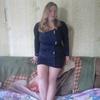Наталия, 22, г.Шипуново