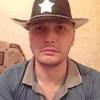 Виктор, 37, г.Ош
