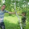 Евгения, 34, г.Баштанка