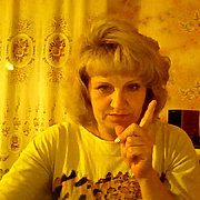 Подружиться с пользователем Елена 55 лет (Близнецы)