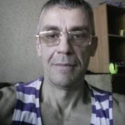 Евгений 50 Благовещенск