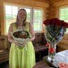 Марина, 41, г.Новый Уренгой