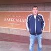 Игорь, 33, г.Оренбург