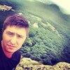 Андрей, 24, г.Майкоп