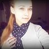 Aliona, 18, Козелець