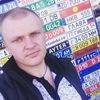 Павел, 22, г.Ростов-на-Дону