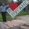 Евгений, 37, Луганськ
