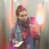 Катерина, 25, г.Москва