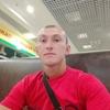 Dima Madzhara, 21, г.Днепр