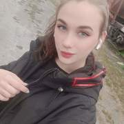 Надя 18 Иркутск
