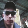 скорпион, 29, г.Вытегра
