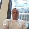 Эрик, 32, г.Лондон