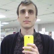 Алексей 29 Ставрополь