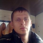 Хулиган 40 лет (Скорпион) Сальск