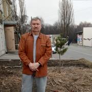 Сергей Ломко 60 Кисловодск