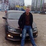 Максим 39 Санкт-Петербург