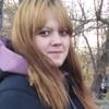 Дианочка, 26, г.Каменка