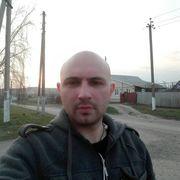 Sir 33 года (Водолей) Красногвардейское (Белгород.)