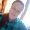...ANNA..., 33, Leninsk-Kuznetsky