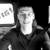Виталий, 23, г.Хабаровск