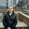 Nazik, 31, г.Львов
