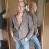 генадий, 35, г.Невинномысск