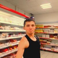 Александр, 30 лет, Весы, Зверево