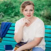 Наталья 36 лет (Скорпион) Ижевск