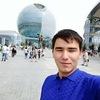 Еркебулан, 23, г.Астана