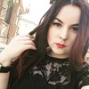 Natalia, 30, Трускавець