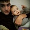 Valentin, 22, г.Кишинёв