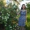 Светлана, 28, г.Сольвычегодск