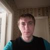 Andrey, 32, Sorochinsk