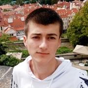 Стьопа 19 Прага