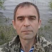 Начать знакомство с пользователем Григорий 47 лет (Телец) в Топаре