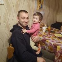 александр, 42 года, Козерог, Москва