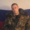 Алексей, 27, г.Клинцы