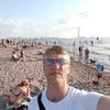 Andrey, 41, Taiga