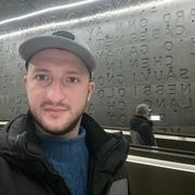 Артем 31 Екатеринбург