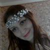 Екатерина, 38, г.Новотроицк