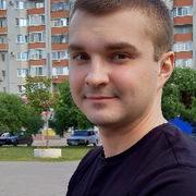 Сергей 44 Пермь